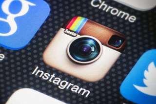 Como criar uma promoção eficiente no Instagram